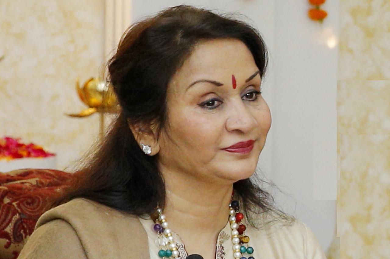 Sangeeta Mittal